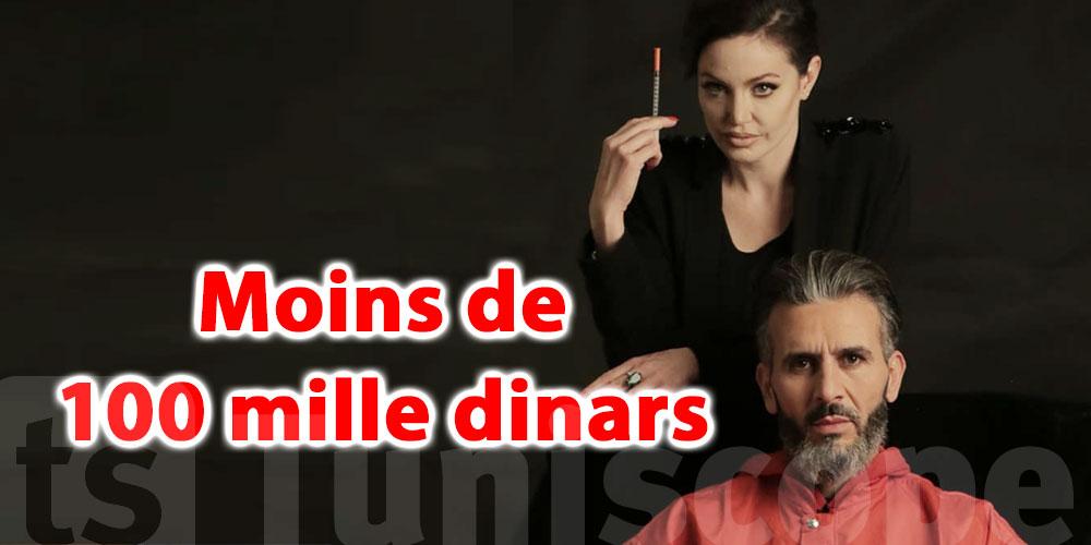 Le sosie d'Angelina Jolie a touché moins de 100 mille dinars