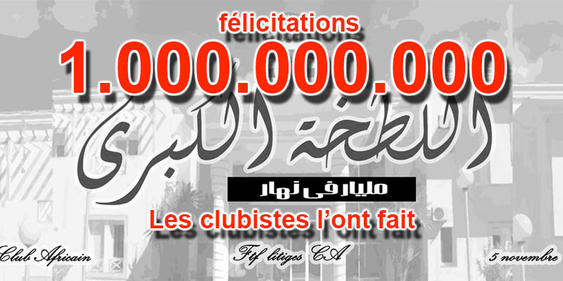 Officiel: Le compte ''FTF-Litiges-CA'' dépasse le 1 milliard