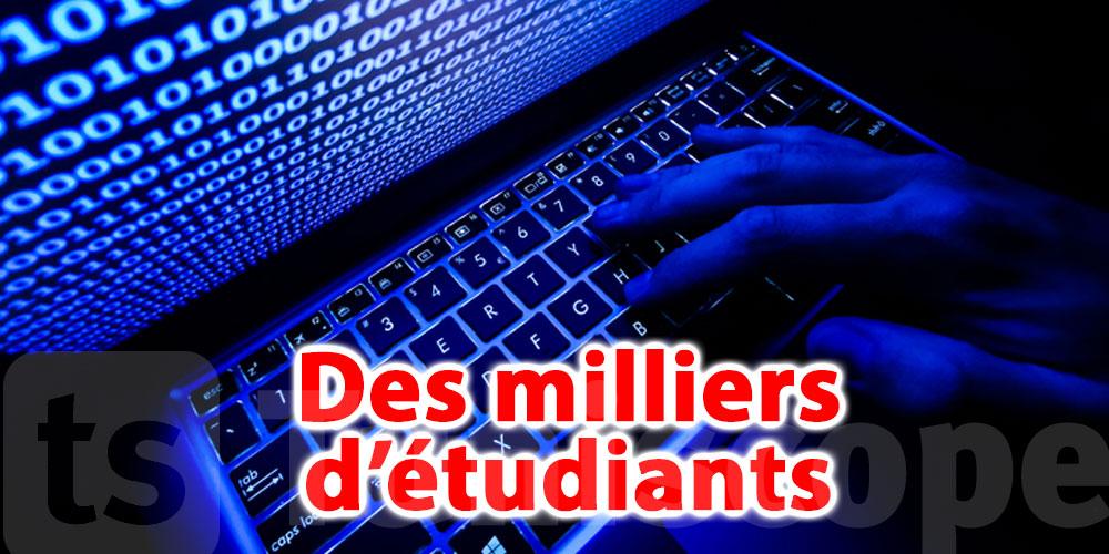 Violation des données personnelles de milliers d'étudiants
