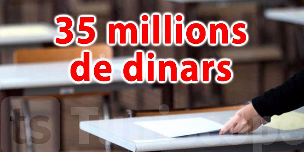 Le coût caché des examens nationaux: 35 millions de dinars