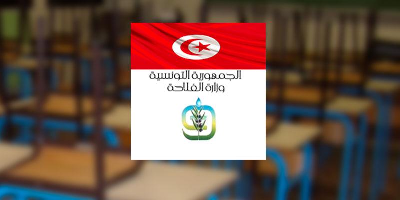 Suspension des cours dans les institutions agricoles de formation professionnelle à Nabeul