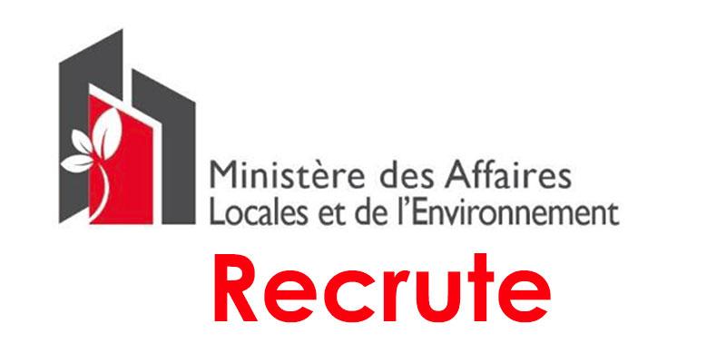 recrutements de 1039 cadres supérieurs au ministère de l'environnement