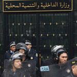 Suppression de la direction de la sureté de l'Etat et de police politique
