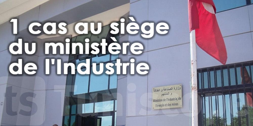 Un cas de coronavirus au siège du ministère de l'Industrie