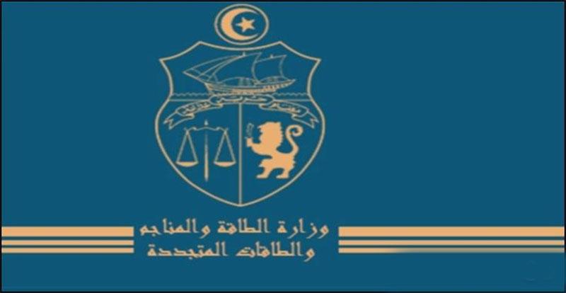 Nouvelles nominations à la tête de directions et entreprises relevant du ministère de l'Energie