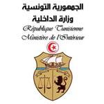 وزارة الداخلية : العملية الأمنية بمنزل النور استهدفت خلية إرهابية