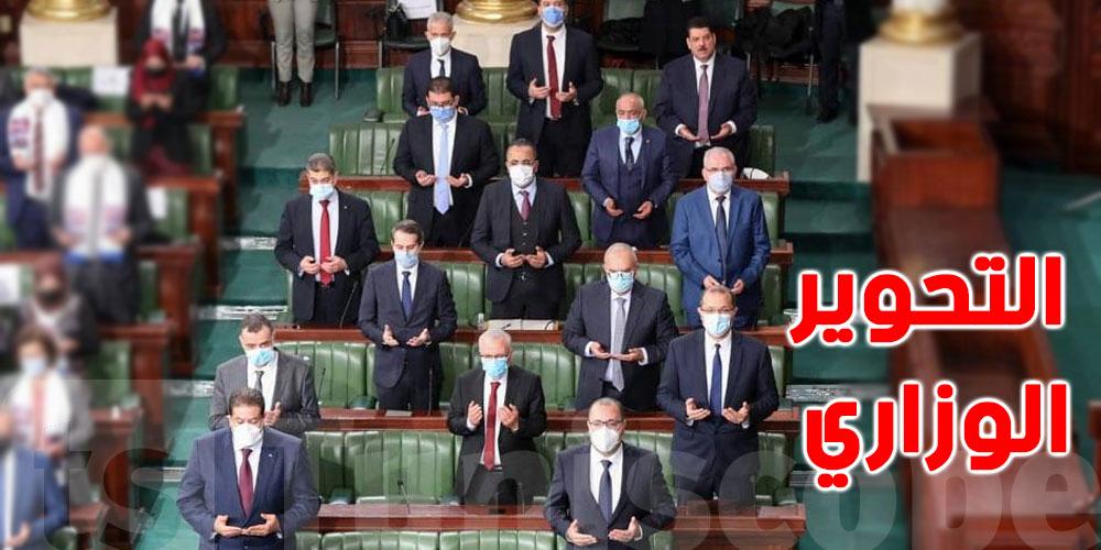 مستجدات ''شبهات الفساد'' المتعلقة بعدد من وزراء المشيشي الجدد