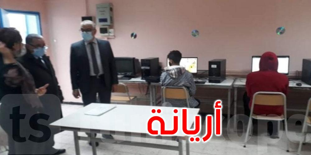 أريانة: وزير التربية في زيارة تفقدية لعدد من المدارس