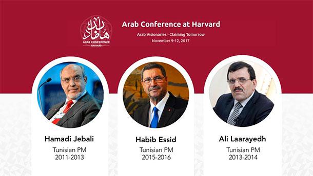 Laarayedh, Jebali et Essid participent ensemble à la nouvelle édition de'' Arab Conference at Harvard''