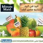 Un crime de jus déjoué à Fondouk El Ghalla : La pomme de la discorde !