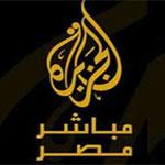 مصر توجه تهمة مساعدة إرهابيين إلى صحفيي الجزيرة