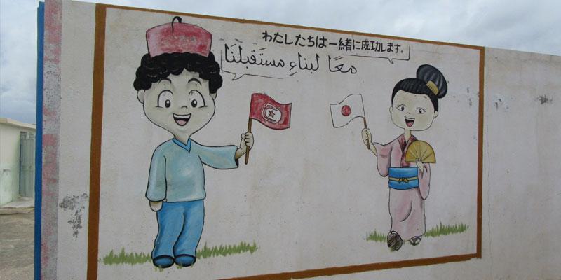 Une mission de suivi conduite par l'Ambassade du Japon à l'Ecole 'Ain Ben Chibl' de Teboursouk