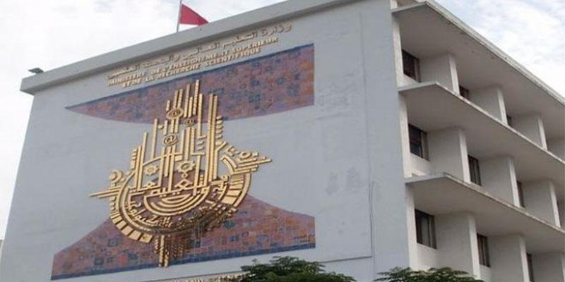 Appel à projets pour la mise en place de laboratoires Mixtes Tuniso-Marocain