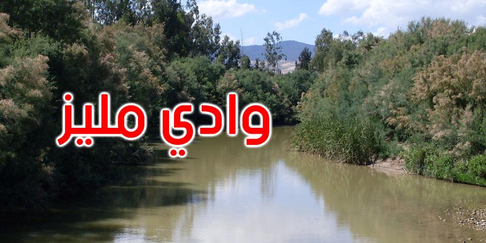 العثور على جثة الطفلة التي جرفتها مياه الأمطار بوادي مليز