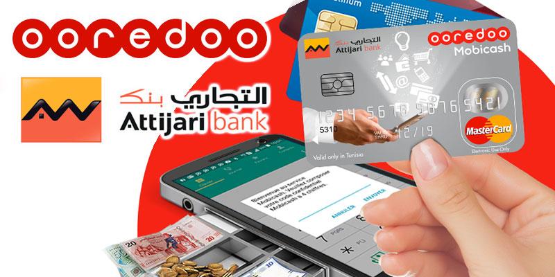 La carte bancaire prépayée Mobicash distribuée gratuitement dans les boutiques Ooredoo