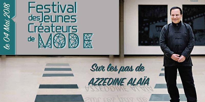 3ème édition du Festival des jeunes créateurs de mode 'Sur les pas de Azzedine Alaïa'