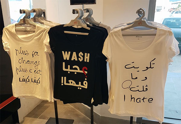 Photo du jour : 3 T-shirts d'inspiration Tunisienne…