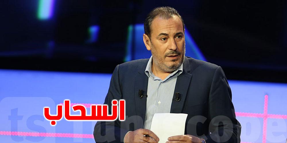 قناة قرطاج + تعلن انسحاب الاعلامي معز بن غربية