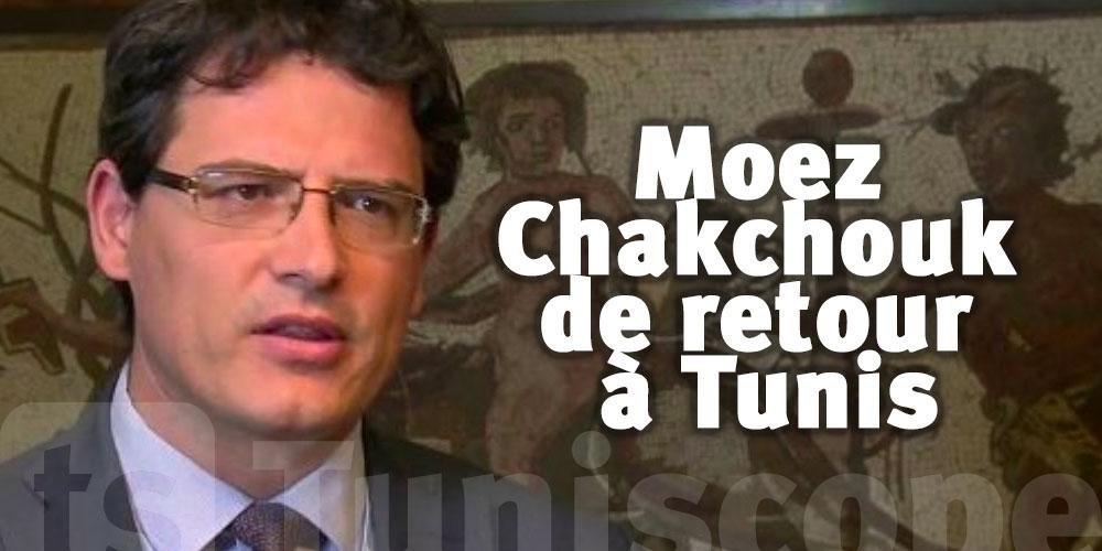 Moez Chakchouk de retour à Tunis pour un ministère