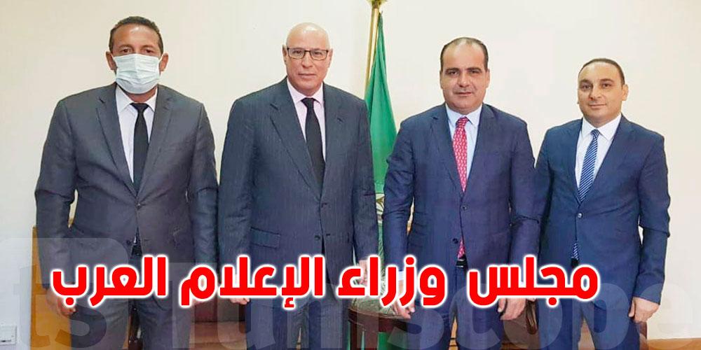بالصورة..مفدي المسدّي يلتقي الأمين العام المساعد لجامعة الدول العربية