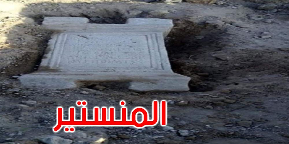 المنستير: العثور على قطعة أثرية من العهد الروماني