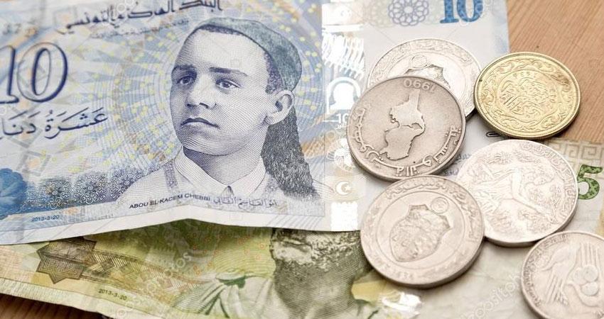 تداول 3 قطع نقدية جديدة بداية من الاثنين