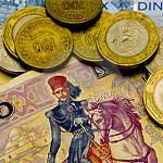 A partir d'aujourd'hui, émission de nouvelles pièces de monnaie de 1 dinar, ½ dinar et 100 millimes