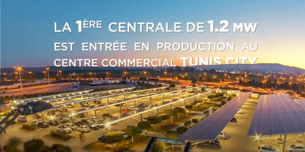 En vidéo : Le Groupe Géant Monoprix s'engage  pour l'environnement en Tunisie