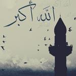 إمام جامع مونبليزير:أحد رواد المسجد تبرعوا بقرص سورة الكهف عليه تسجيل لأغنية حوماني