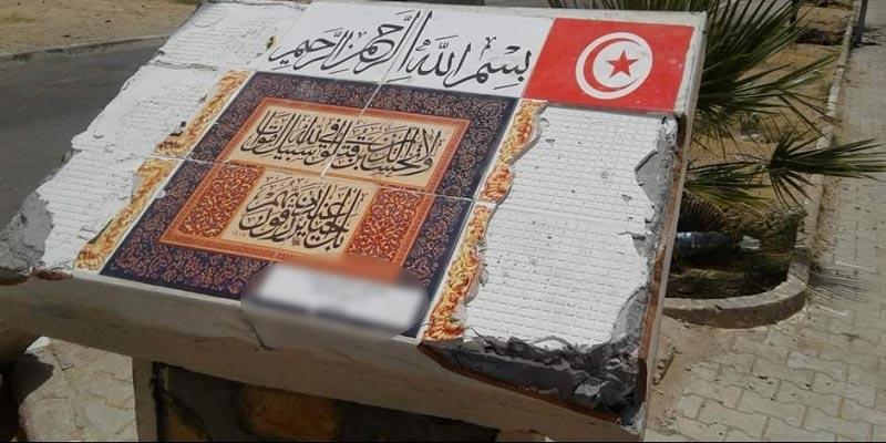 Fethi Layouni décide d'ériger un « monument historique » pour les martyrs du Kram