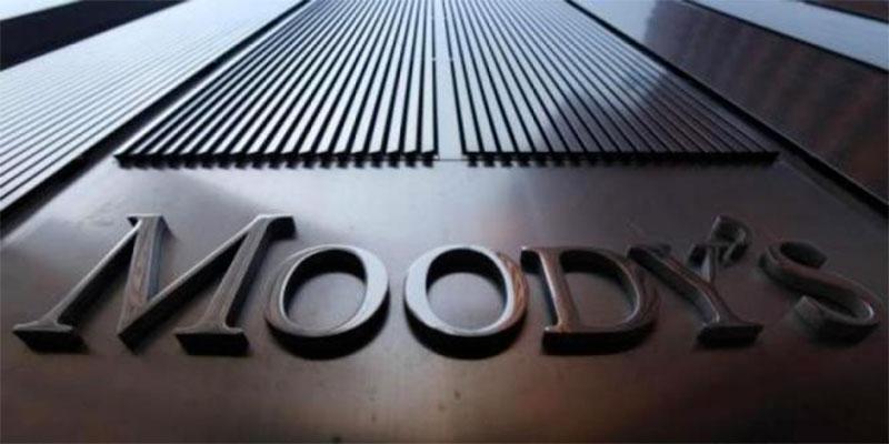 Moody's améliore les perspectives de notation de cinq banques tunisiennes