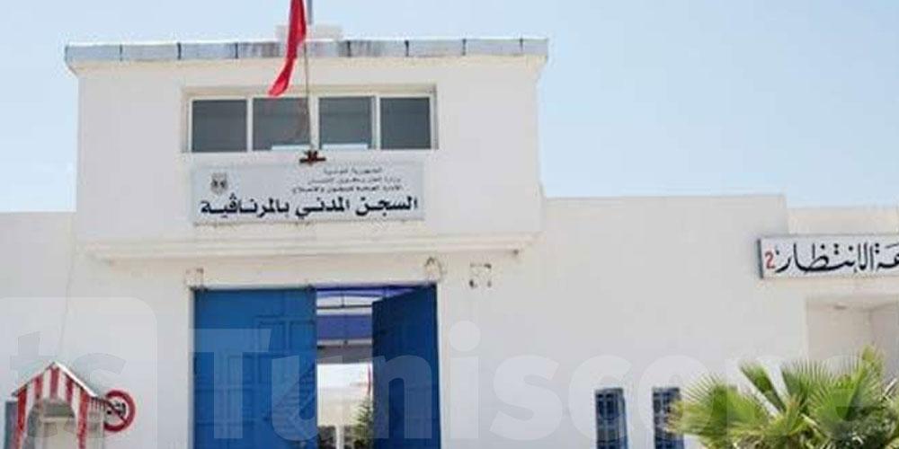 نقابة السجون تطالب بمضاعفة تحاليل تقصي كورونا في صفوف اعوان سجن المرناقية