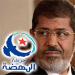 بيان حركة النهضة بخصوص انطلاق محاكمة محمد مرسي