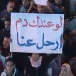 Egypte : Le bilan des morts s'alourdit et la violence continue ce matin …
