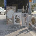 Photo du jour : L'art fait le trottoir