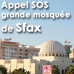 Sfax : le Cheikh de la grande mosquée lance un appel SOS