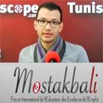 Vidéo : Présentation de Mostakbali 1er Forum International d'Education, Etude et Emploi