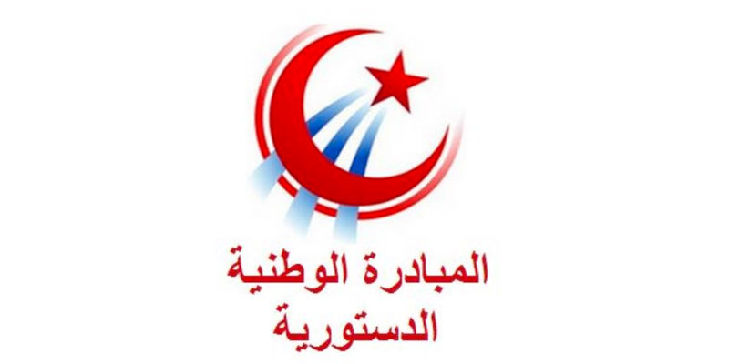 Al Moubadara dénonce la privation des anciens RCDistes de présenter leur candidature aux bureaux de vote
