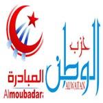 'Al Watan' et 'Al Moubadara' fusionnent et forment 'l'Initiative Nationale'