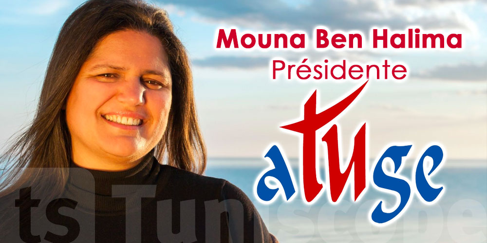 Mouna Ben Halima nouvelle Présidente de l'Atuge