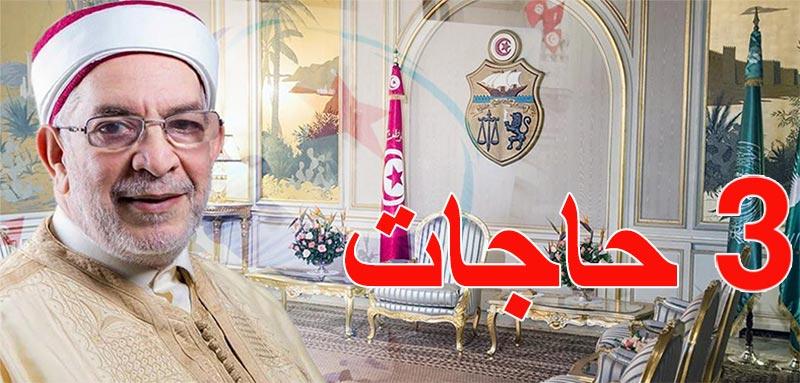 ماهي الأشياء ال3 التي سيحملها مورو إلى قصر قرطاج عند فوزه؟