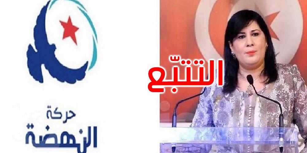 كتلة حركة النهضة تطالب النيابة العمومية بفتح تحقيق وتتبع عبير موسي