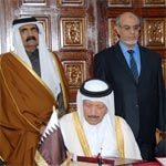 Liste des accords entre la Tunisie et le Qatar
