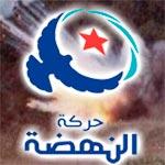 بيان حركة النهضة حول مجزرة الشعانبي