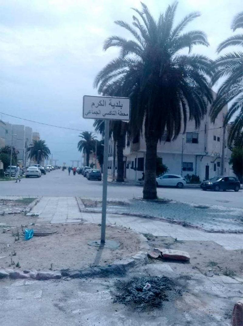 رئيس بلدية يطرد 5 موظفين غادروا مكاتبهم قبل نهاية الدوام