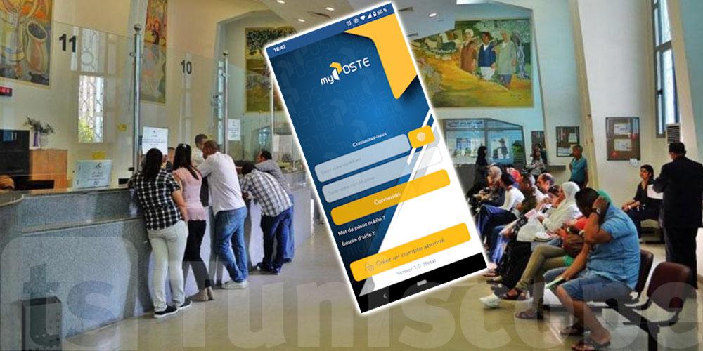'My Poste' nouvelle plateforme digitale de La Poste Tunisienne