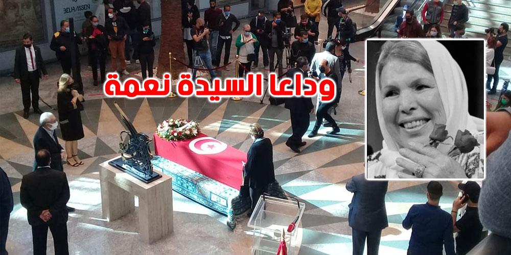 صورة اليوم ..الثقافة التونسية تودّع أحد رموزها