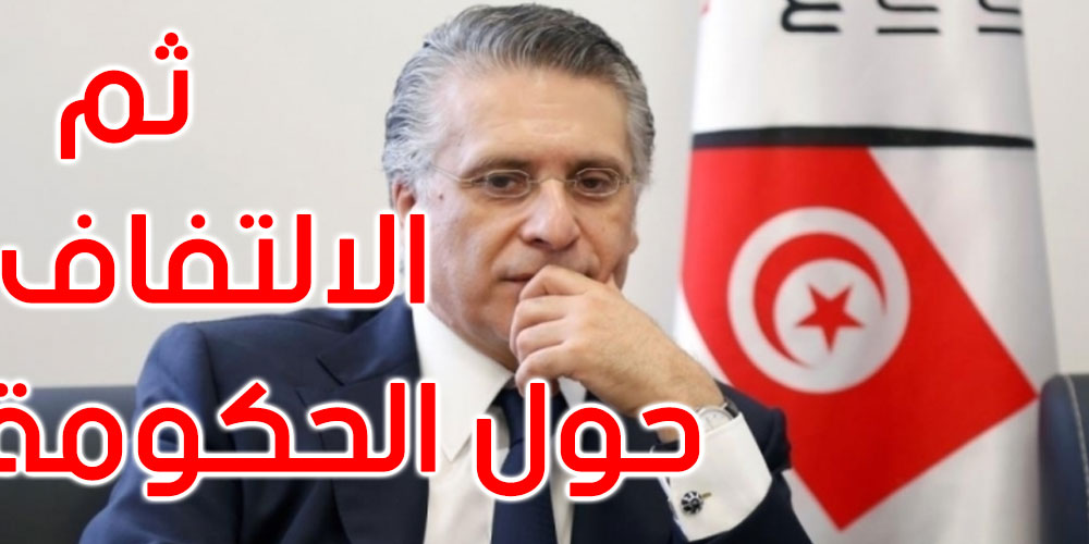 نبيل القروي يطالب بمحاسبة كل من تسبب في تدهور الوضع الوبائي