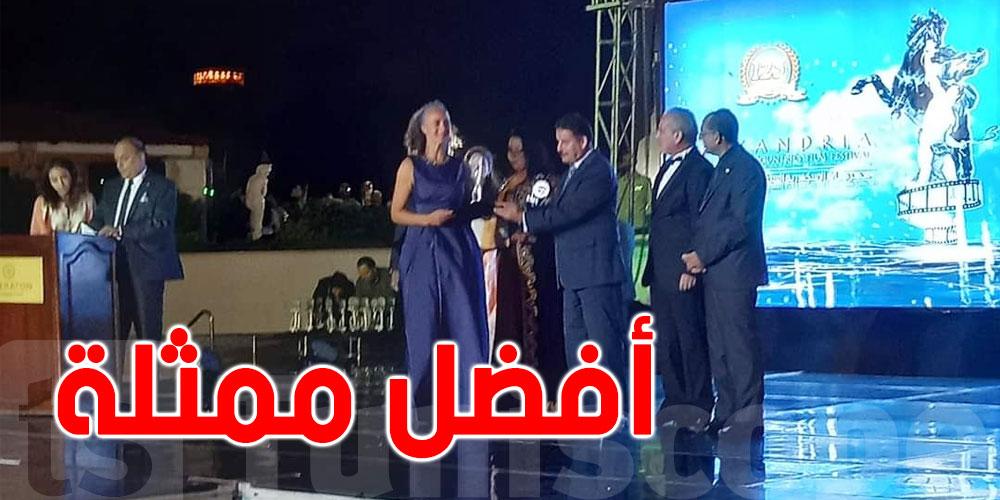 نادية بوستة أفضل ممثلة في مهرجان الاسكندرية