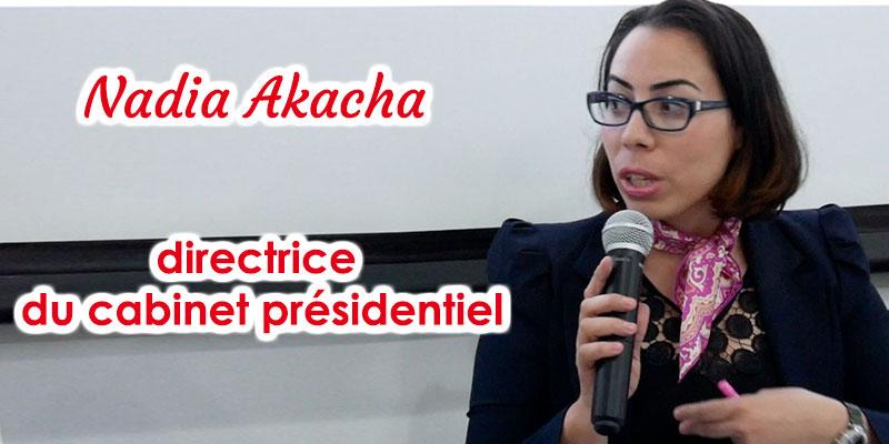 Qui est Nadia Akacha, la nouvelle directrice du cabinet présidentiel ?